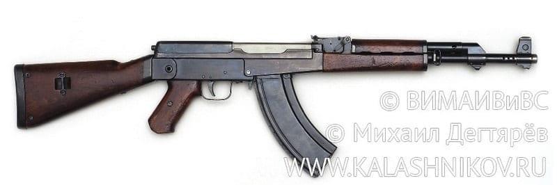 Автомат АК-46 № 1