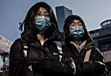 """""""Китайский коронавирус"""" 2019-nCoV. Меры предосторожности. Что делать, если заразился - Last Day Club"""