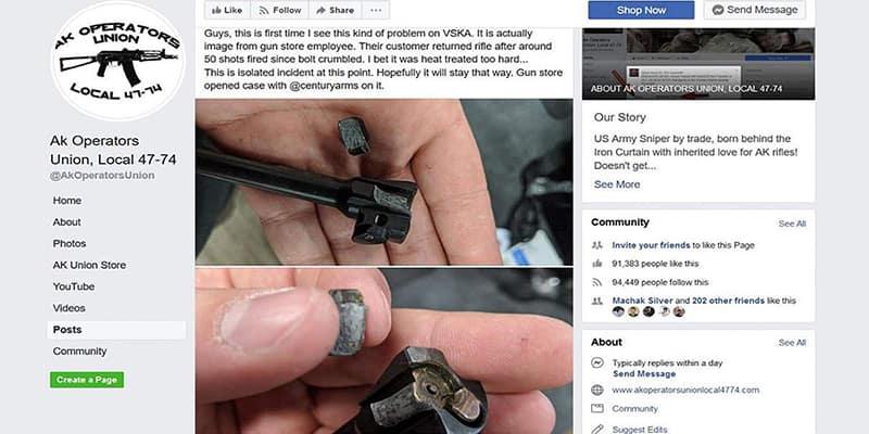 Некачественные детали AK от Century Arms