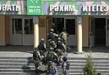 Стрельба в Казани в школе - 7 убитых, более 20 человек ранено